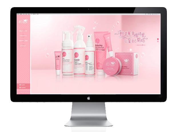 Becupid官方網站設計