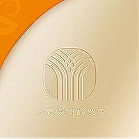 橙市戀人-白巧克力包裝設計