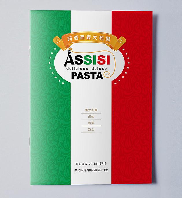 義式料理品牌設計菜單設計