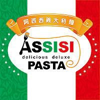 阿西西義式料理品牌設計