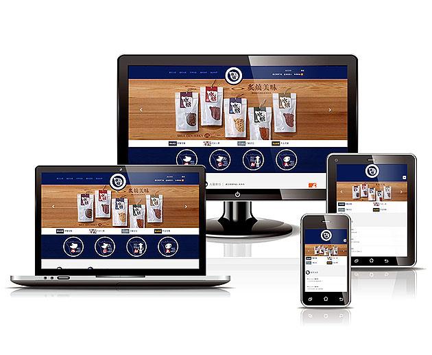 水根行官方網站設計