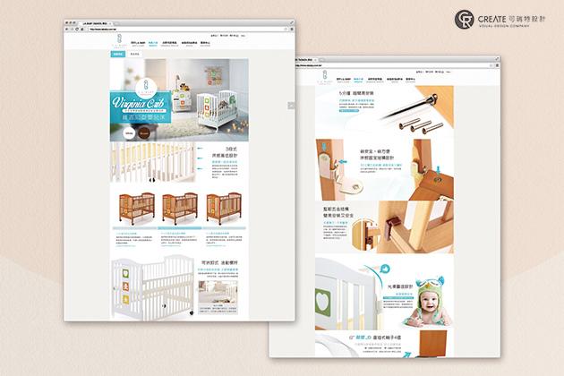 Lababy品牌_官方網站設計