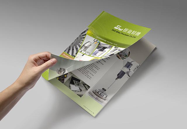 樹衛精機型錄設計