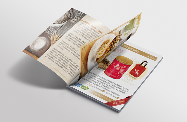 辰龍旺_食品型錄設計