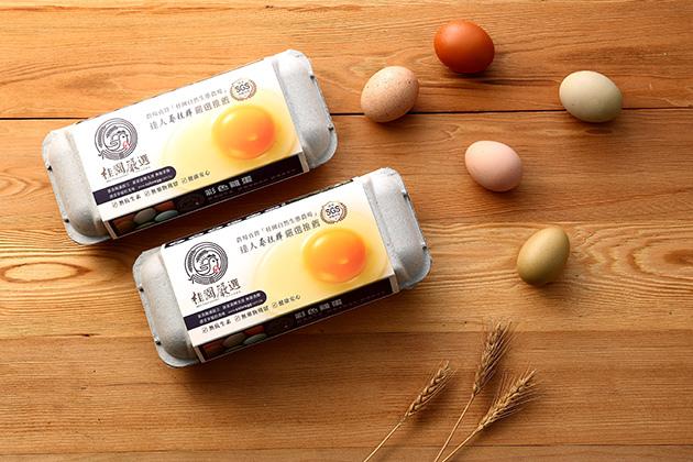 桂園嚴選_雞蛋盒包裝設計