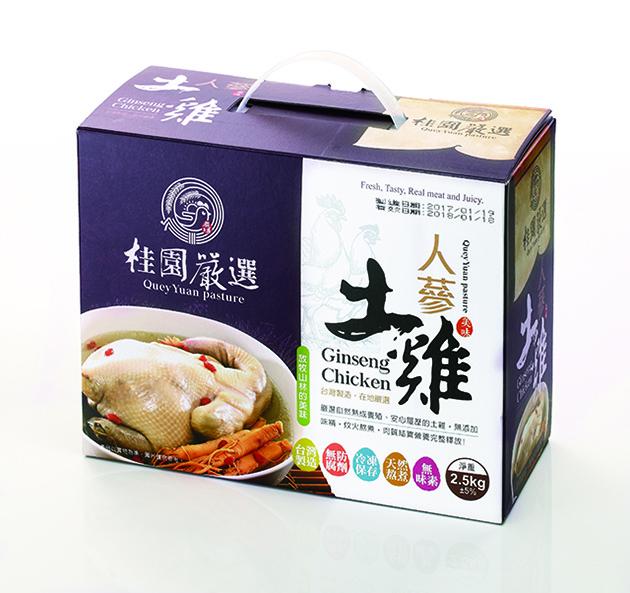 桂園嚴選_雞湯禮盒包裝設計