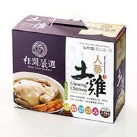桂園嚴選_人蔘雞湯禮盒包裝設計