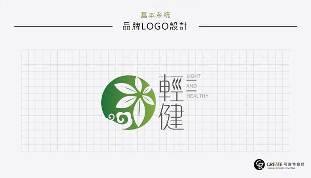 輕建LOGO設計-02.jpg