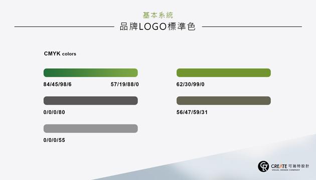 輕建LOGO設計-03.jpg