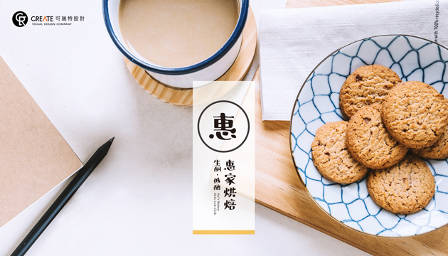 惠家生銅低糖烘焙LOGO設計-01.jpg