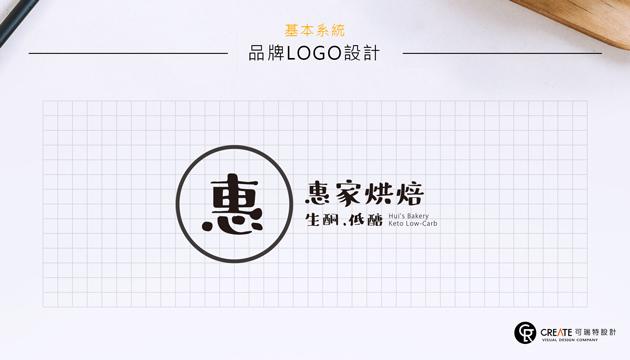 惠家生銅低糖烘焙LOGO設計-02.jpg