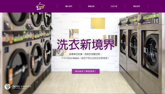 速喜樂Web_01.jpg