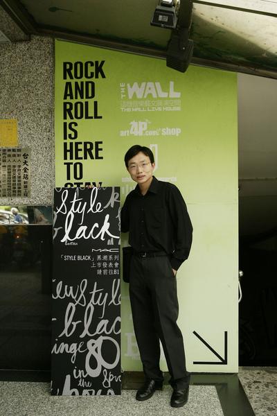 20090818_2009秋冬 M.A.C STYLE BLACK記者會_M.A.C_The Wall音樂藝文空間.JPG