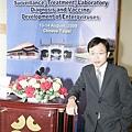 20090813_APEC腸病毒國際研討會_台北國際會議中心.jpg
