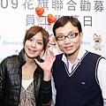 20091211_我與莎莎.JPG