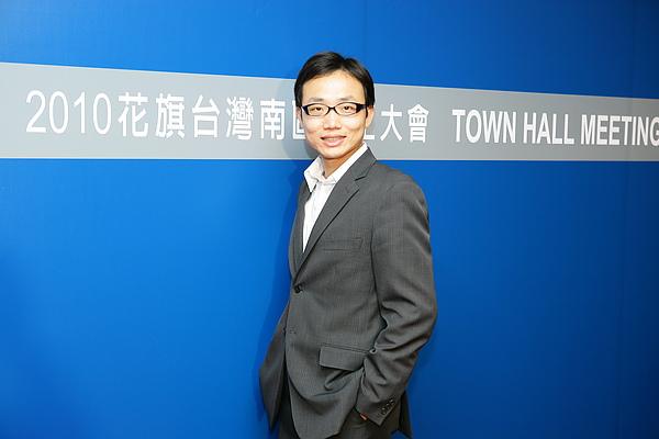 20100528_2010花旗台灣南區員工大會.JPG