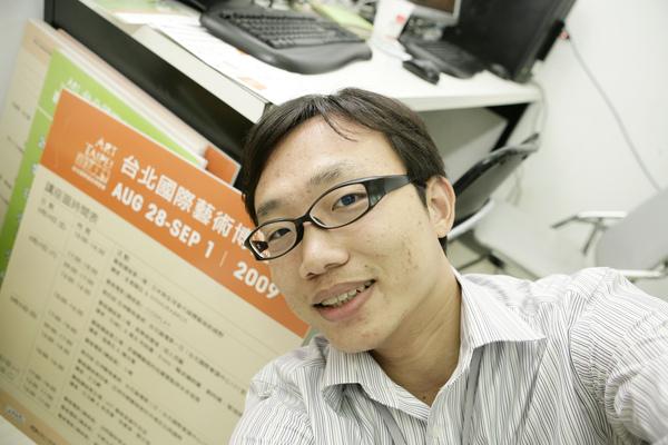 20090827_2009台北國際藝術博覽會_世貿一館.JPG