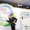 20080410_我在台灣車輛國際論壇.JPG