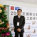 20091211_花旗聯合勸募活動.JPG