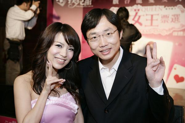 20081211_我與作家女王.JPG