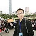 20091016_金鐘獎星光大道.JPG