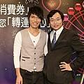 20090117_我與楊宗緯.JPG