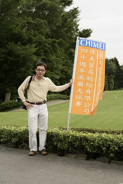 20091009_佳美球敘_東方高爾夫球場.JPG