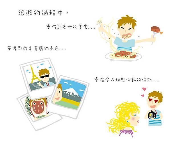 20110701_02.jpg