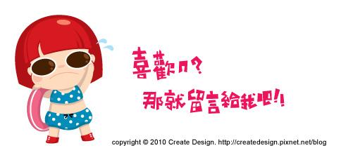 20101110留言圖.jpg