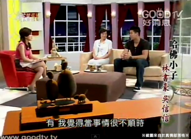 GOODTV-1