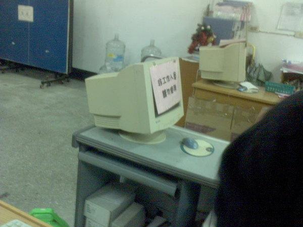 DSC00189.JPG