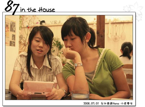 把兩個宅女照得很微美
