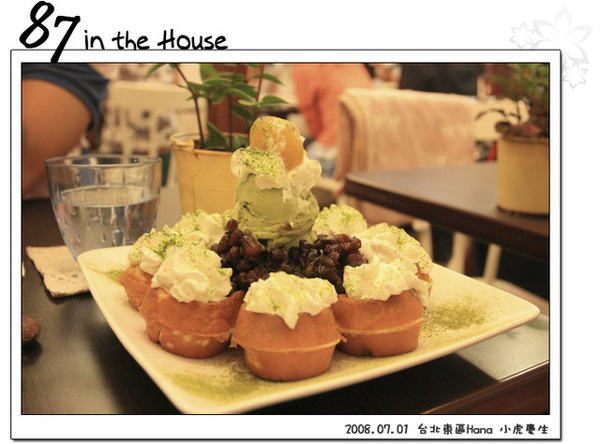 Masaki的抹茶紅豆鬆餅