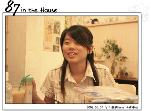 Masaki家化妝水一瓶
