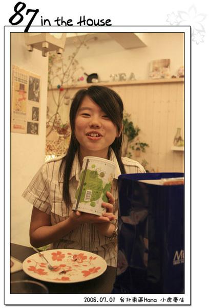 我送阿虎的超好吃小林煎餅之海苔捏餅
