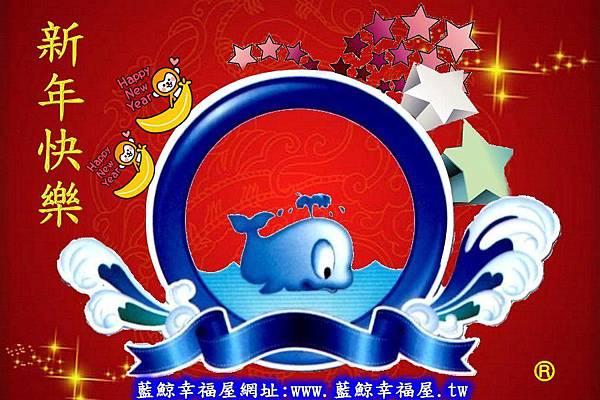 新年賀卡1.jpg