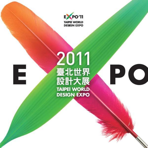 2011expo.jpg