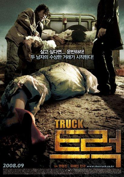 the_truck.jpg