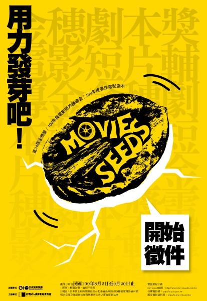 poster-fin-01(2).jpg