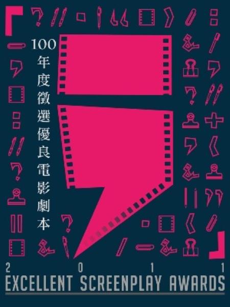 100esa-2.jpg