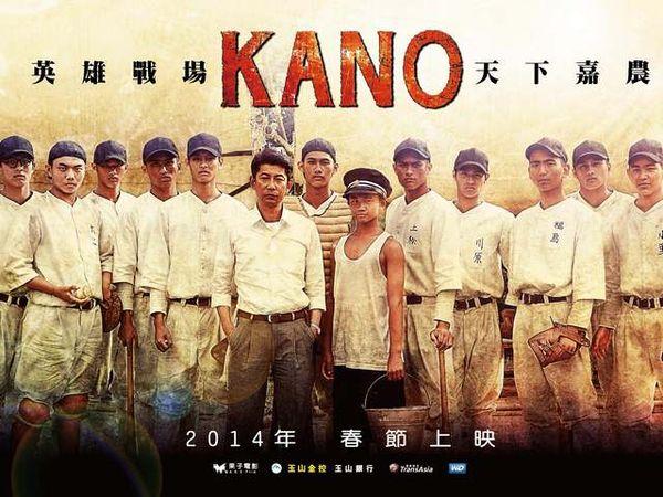 Kano1