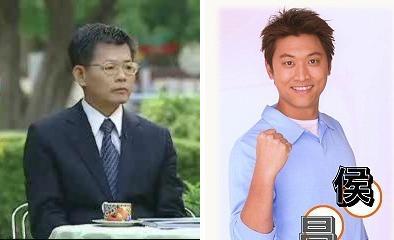 楊秋興與侯昌明.jpg