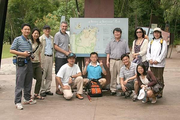 20090203 NOOSA BEACH 森林步道
