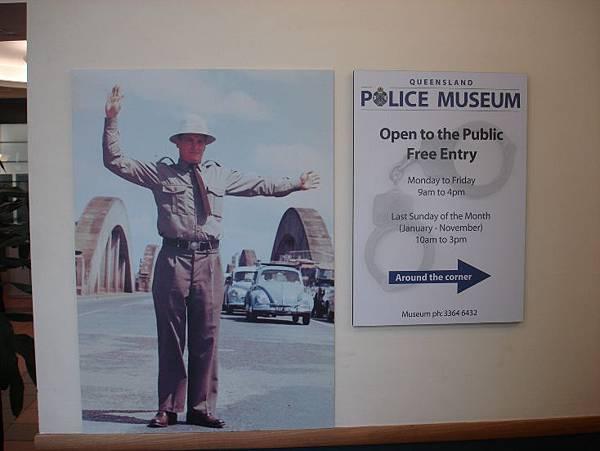 20090204 拜訪昆士蘭警察局(警察博物館)
