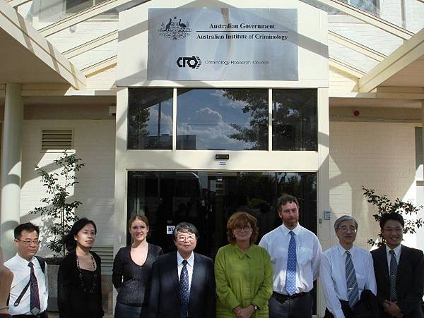 20090205拜訪澳洲政府犯罪研究中心AIC(Astralian Institute of Criminology)