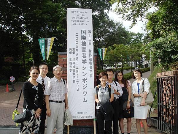 0824常磐大學前合影.JPG
