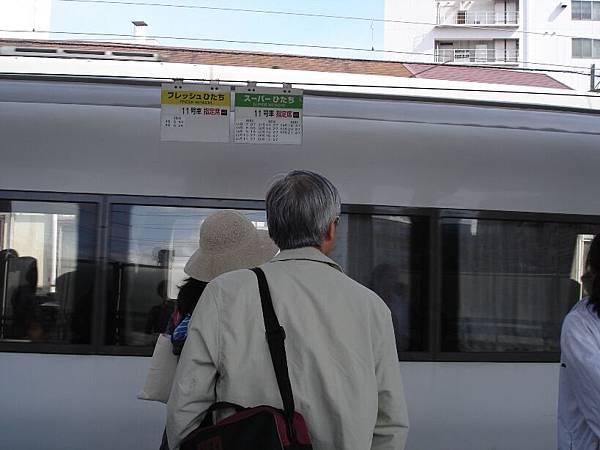 0826搭火車到上野2.JPG