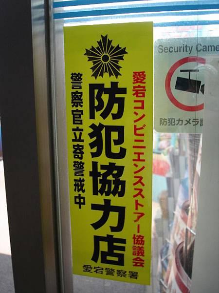 0826電車往新橋1.JPG