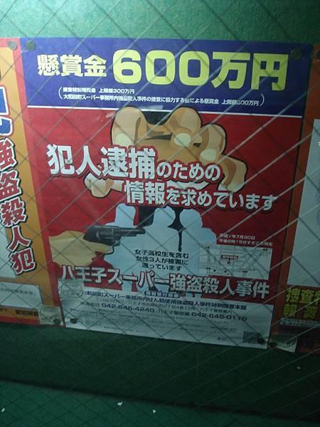 0826電車往新橋4.JPG
