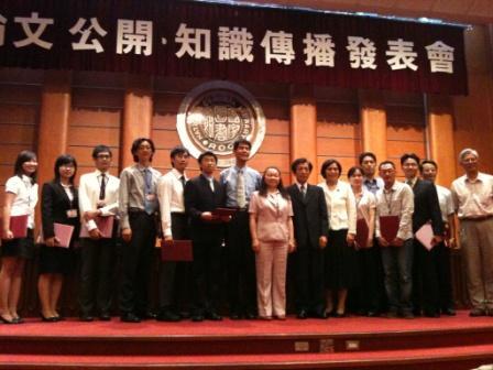 990525國圖論文發表(台北大學).JPG